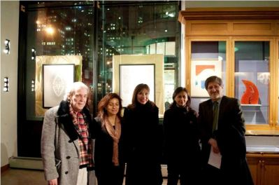 Composer Enrique Ubieta, Artist Monica Sarmiento Castillo, Journalist Patricia Herrera, Viviana and Paulina Arcos de carrion, Francisco Carrion Mena, Ecuadorian Ambassador to the United Nations