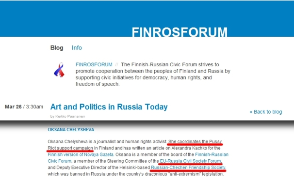 FinRosForum1