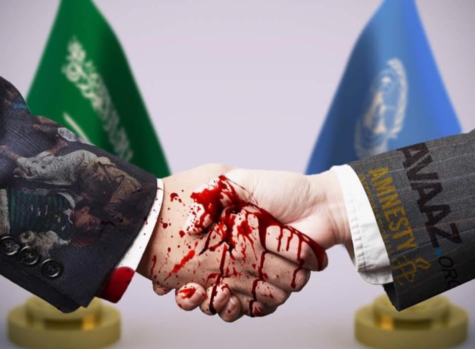 Avaaz-Meme-UN
