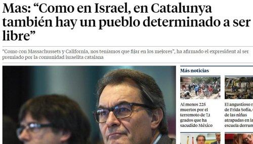 Artur Mas, Cataluña independiente como Israel